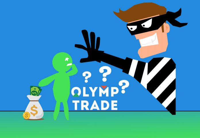 Is Olymp Trade scam or not? Is trading in Olymp Trade safe?